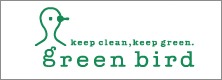 keep clean,keep green.|green bird